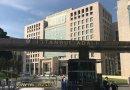 İstanbul Cumhuriyet Başsavcılığı Rota Hakkında Açıklama Yaptı